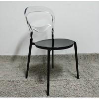 Calligaris Wien Chair