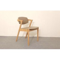Zig Zag Z Style Dining Chair