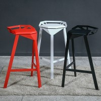 Magis Stool One of Large size