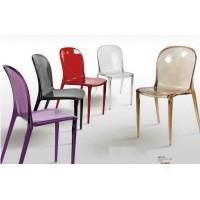 Kartell Style Thalya Chair