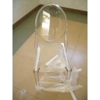 Ghost chair without arm in nude or clear color